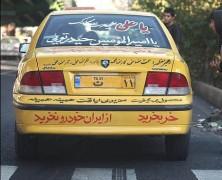 خودرو سازان (بخوانید ایران خودرو) اصلی ترین عامل آلودگی هوا
